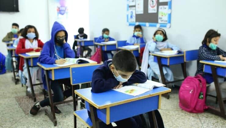 MEB Sınav Gözetmeni İçin Yeni Şartları Açıkladı